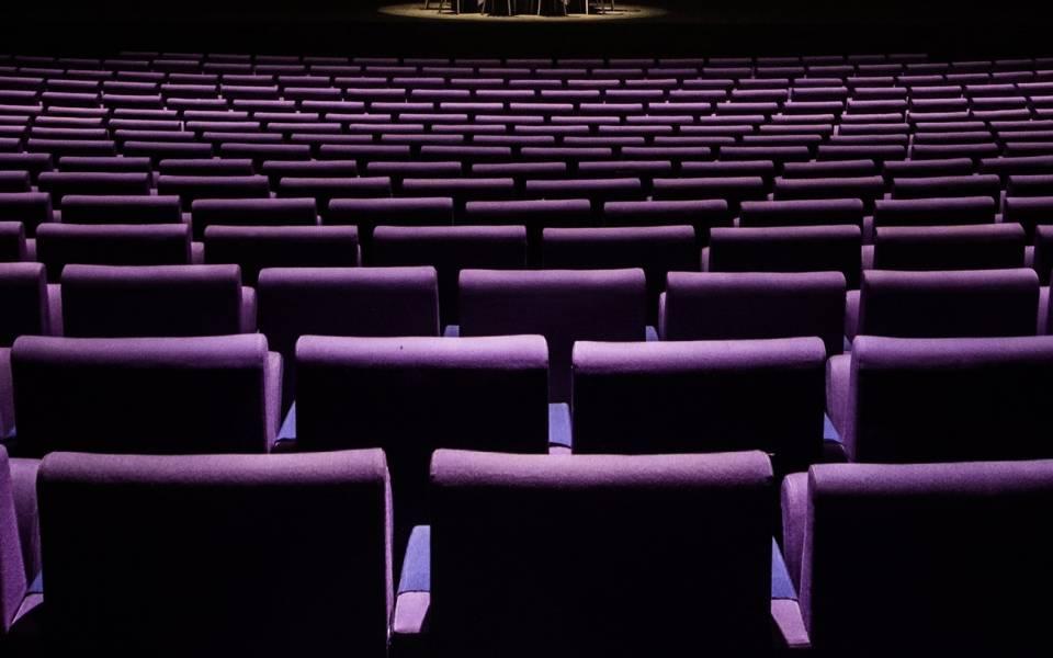 lyric seats